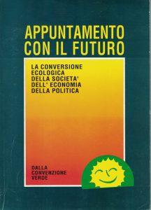 Appuntamento con il futuro (1992)